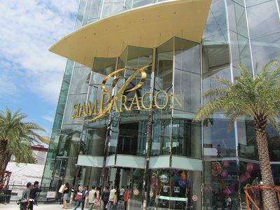 shopping malls in bangkok